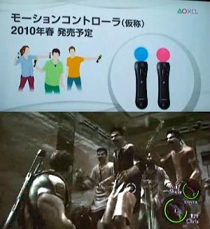 Resident Evil 5 - Motion Control