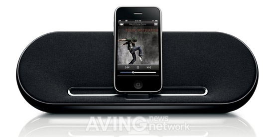 iPhone SBD 7500 Dock 1